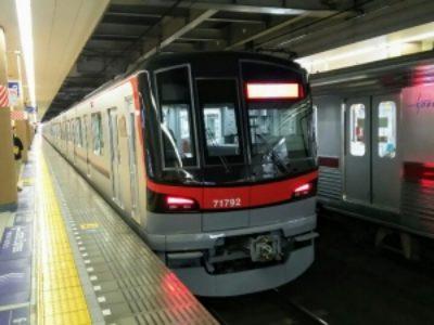 東武70090型「THライナー」東京メトロ日比谷線直通 2020.06.06デビュー【鉄道】